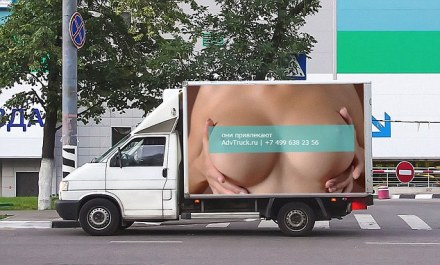 sexy-ad-campaign-moscow-500-crashes-accidents-one-day